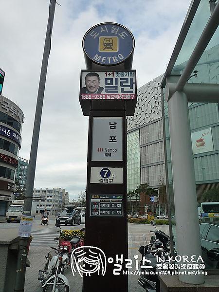 1031_SEOUL_BAMPO03