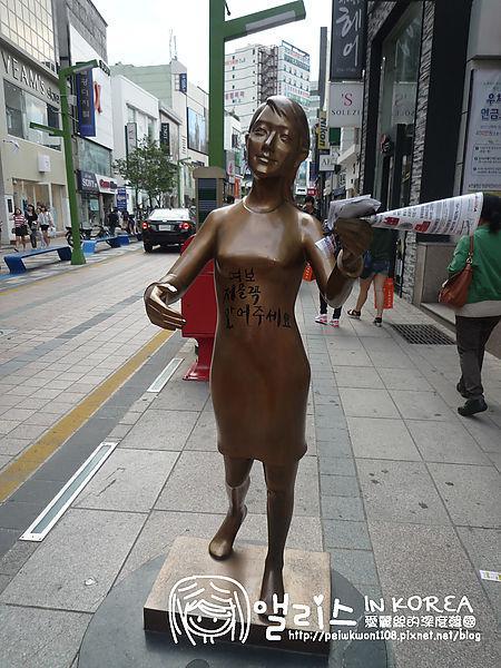 1031_SEOUL_BAMPO05