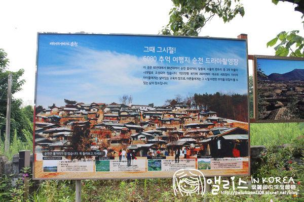 1031_SEOUL_Jeollado01