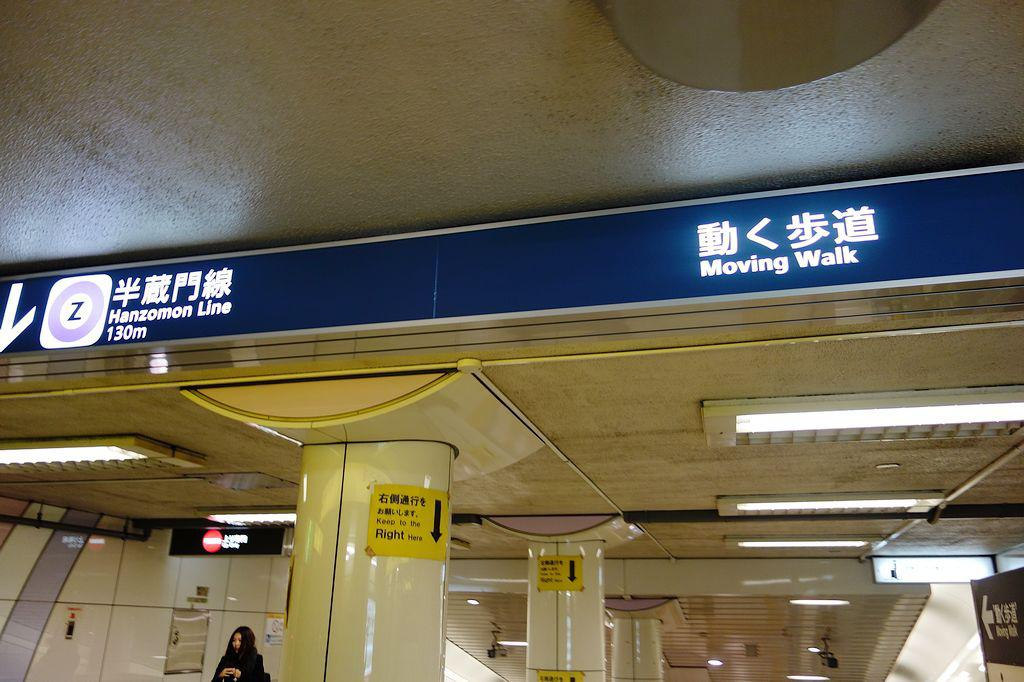 Ginza_20141120_19