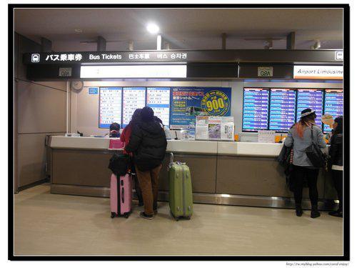 airport_20141118_02
