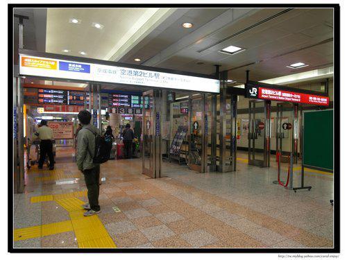 airport_20141118_05