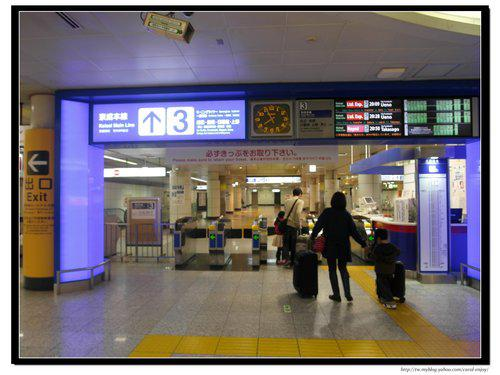 airport_20141118_06