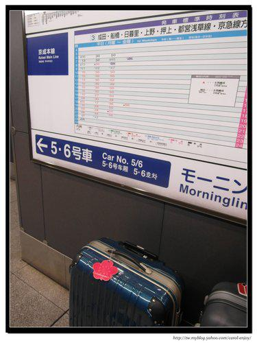 airport_20141118_07
