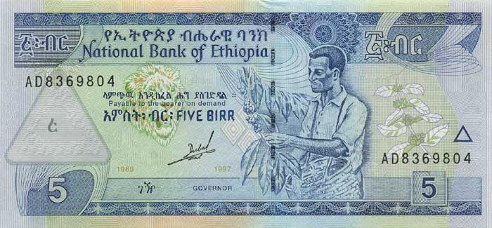 photo_ethiopia06