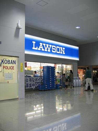 日本各大便利商店