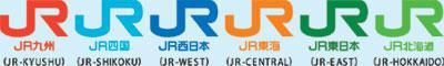 由JR集團6家公司針對赴日旅遊的觀光客提供的交通票