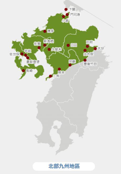 北九州鐵路周遊券