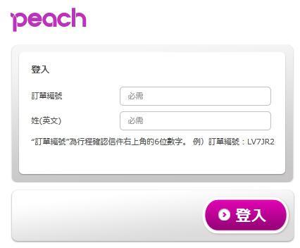 peach_ot_13