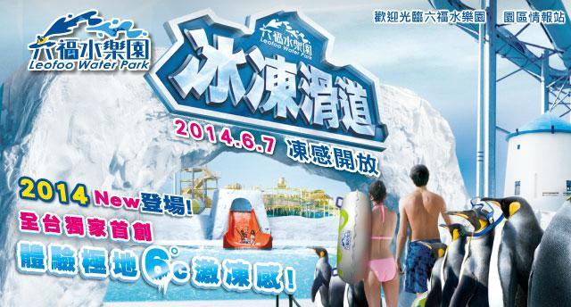 Summer_ThemePark_01
