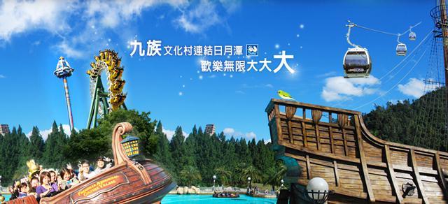 Summer_ThemePark_07