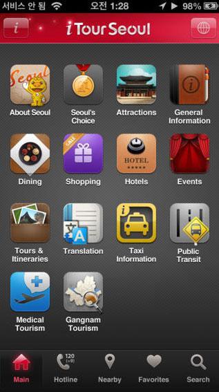 korea_app16