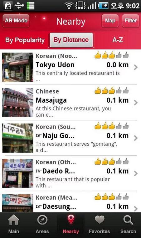 korea_app17