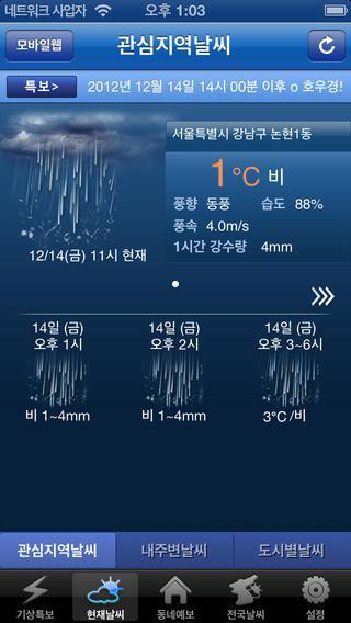 korea_app22