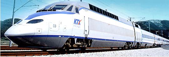 KTX高速列車券