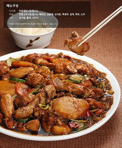 korea_chicken06
