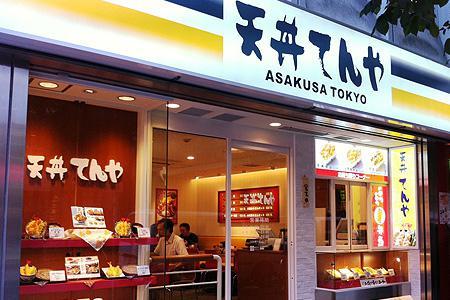 jp_food02
