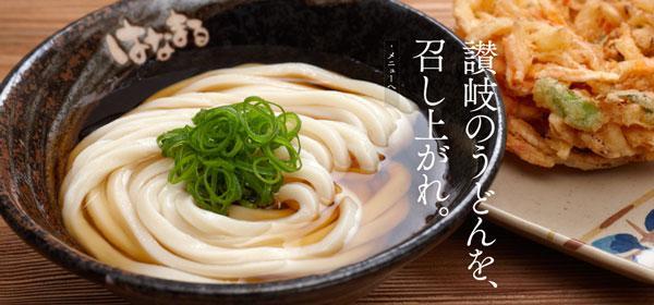 jp_food04