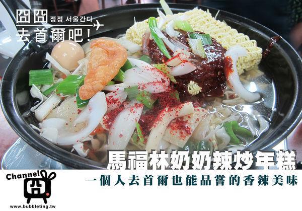 FOOD_20141205_01