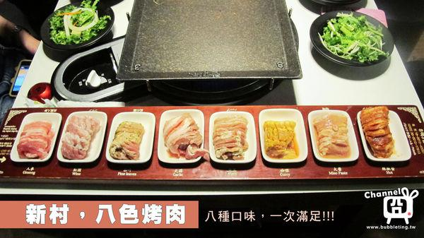 FOOD_20141205_02