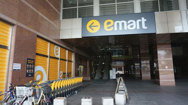 emart_shopping_1217