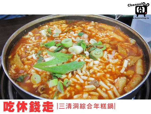 korea-food_20141212_01