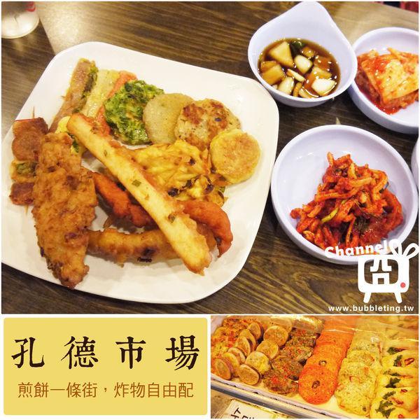 korea-food_20141212_03