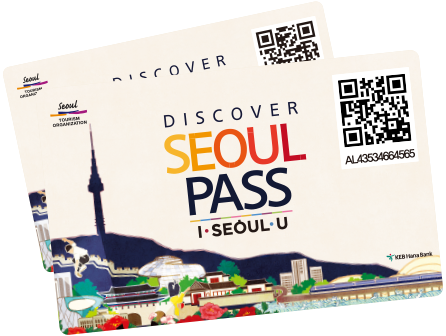 Discover Seoul Pass 首爾1日轉轉卡