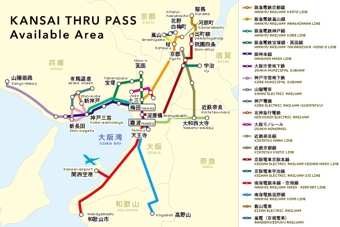 KANSAI THRU PASS 地圖
