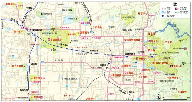 奈良交通工具利用指南(含市循環公車路線)