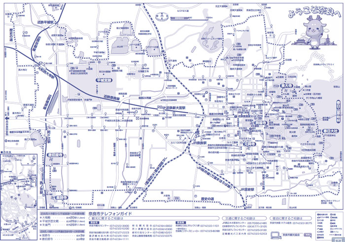 奈良公園地圖