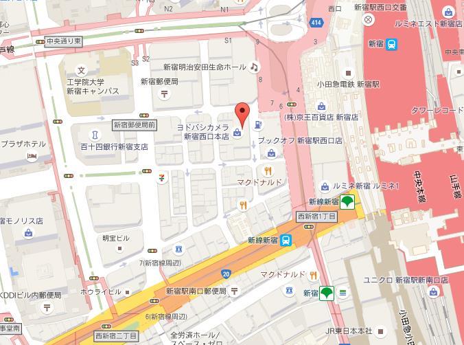 Yodobashi新宿