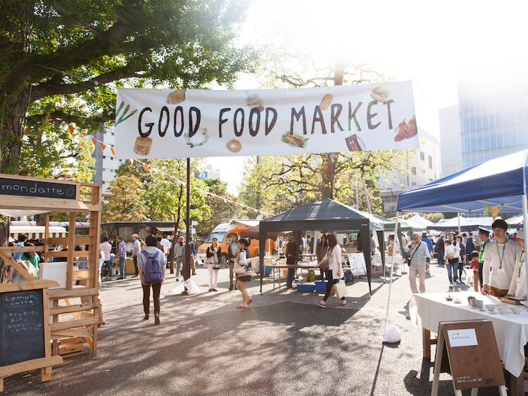 ♘Good Food Market