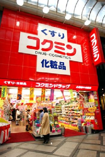 Kokumin藥妝店