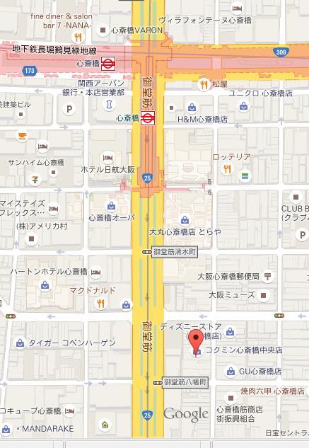 心齋橋Kokumin藥妝店