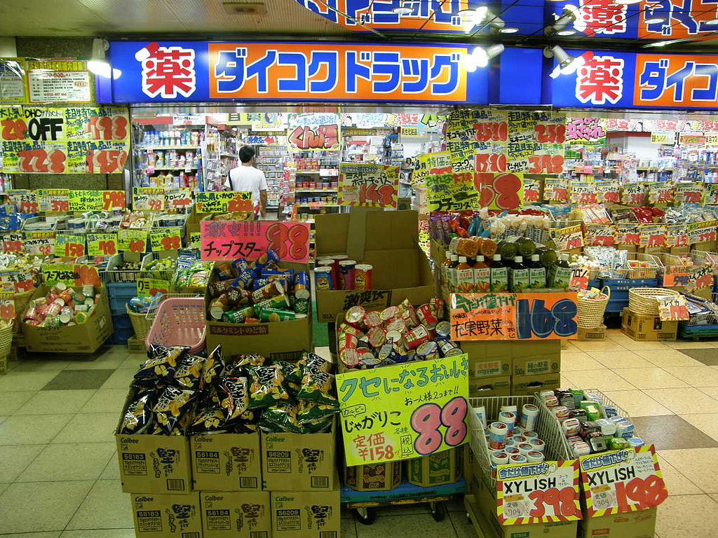 daikoku-drug 藥妝店