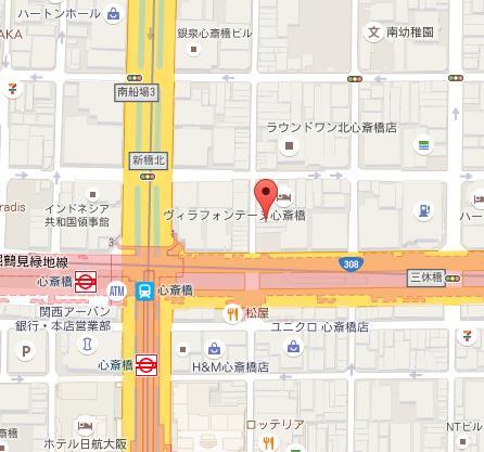 心齋橋daikoku-drug 藥妝店