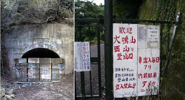 犬鳴隧道 – 被封閉的隧道
