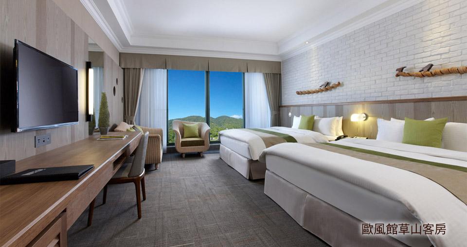 台北陽明山天籟渡假酒店