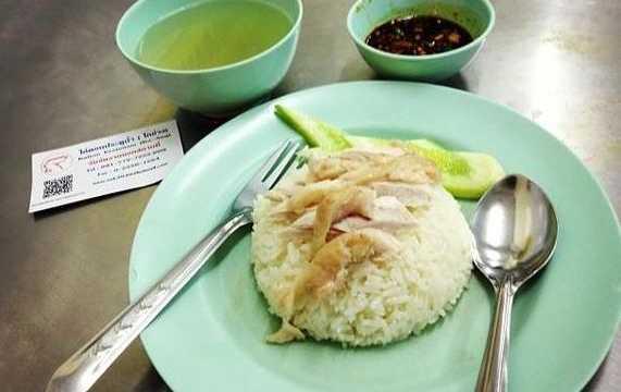 Kaiton Pratunam海南雞飯
