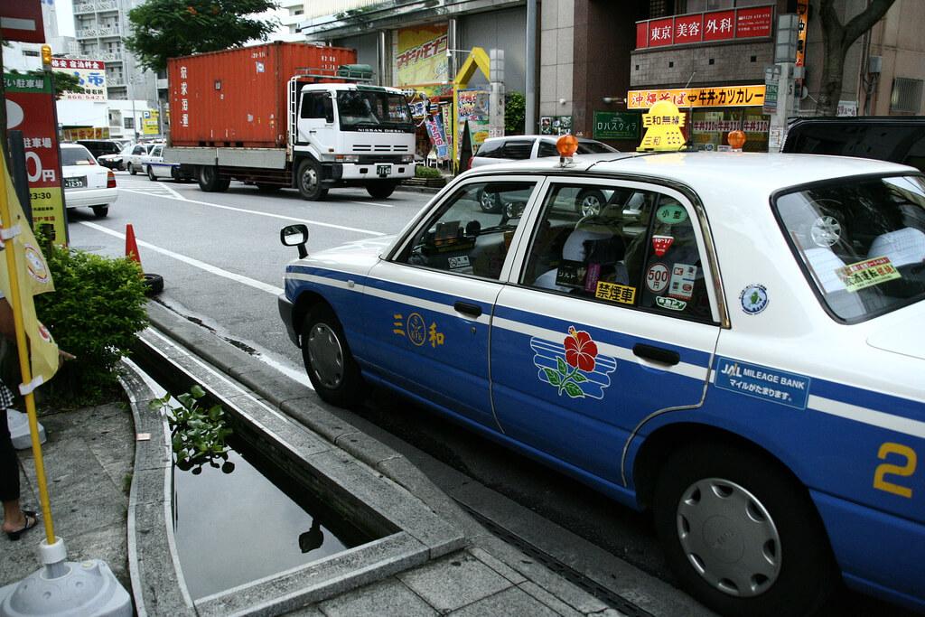 沖繩計程車
