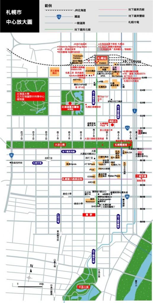 札幌市中心地圖