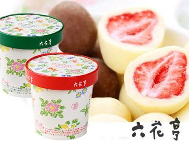 六花亭 草莓巧克力