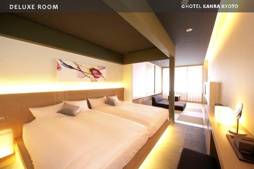 甘樂飯店 Hotel Kanra Kyoto