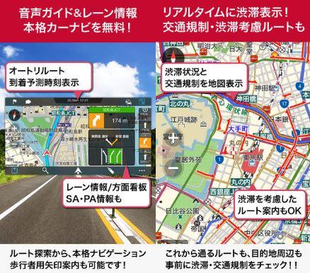 MapFan