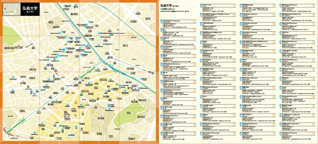 觀光公社住宿地圖