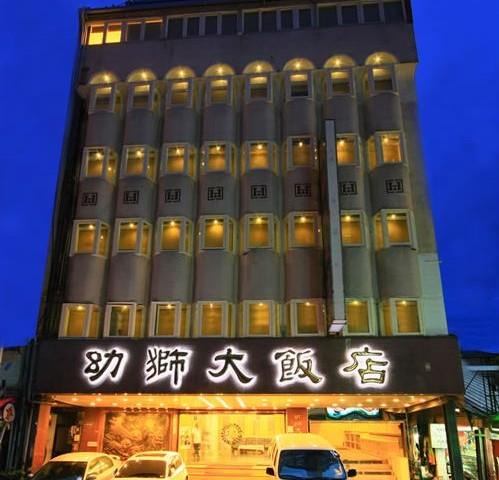 羅東幼獅大飯店