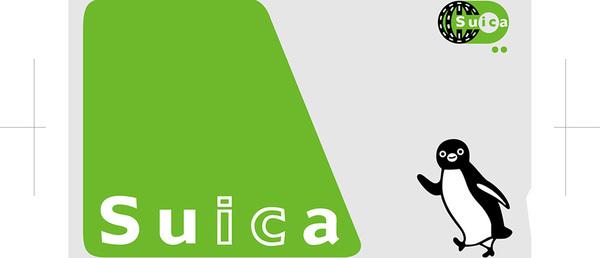 SUICA卡(日本西瓜卡)