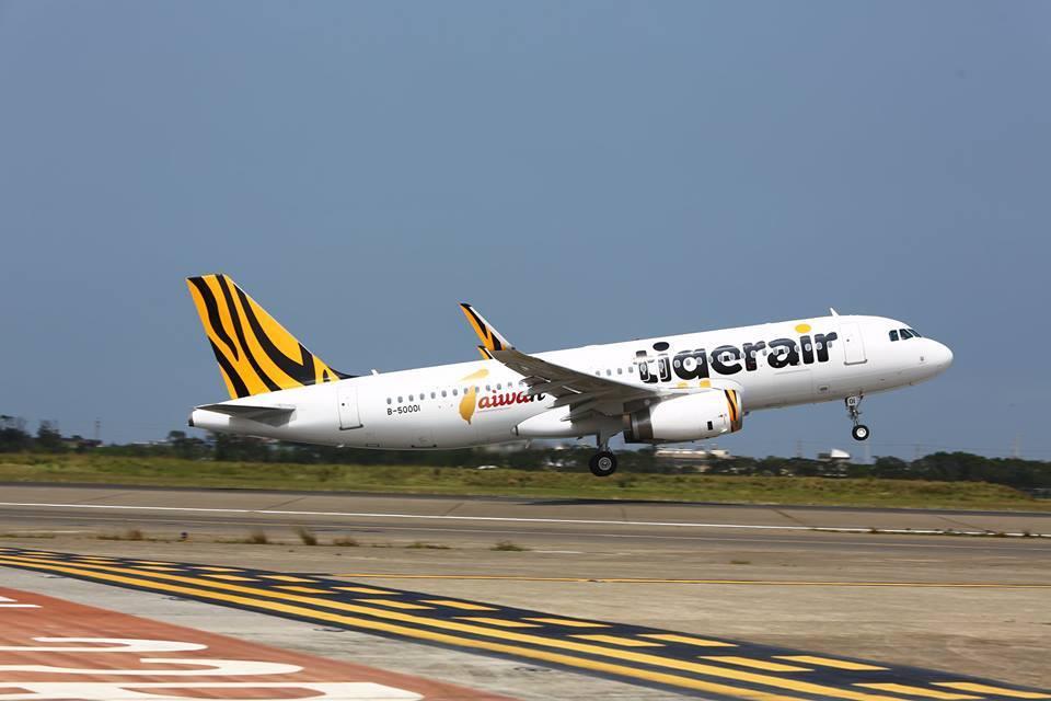A320-200與A321-200有什麼差別?