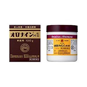 日本藥妝-オロナインH軟膏